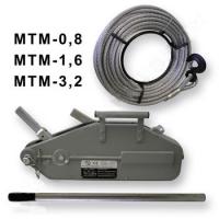 Механизм тяговый монтажный МТМ-0,8; 1,6; 3,2 г/п 0,8-1,6-3,2 т