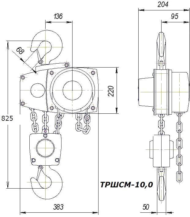 Ручные тали ТРШСМ-10,0